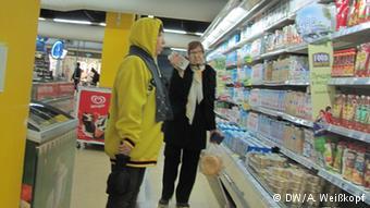 Супермаркет в Алма-Ате