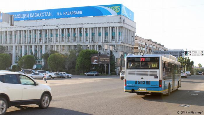Площадь Республики, Алматы, Казахстан