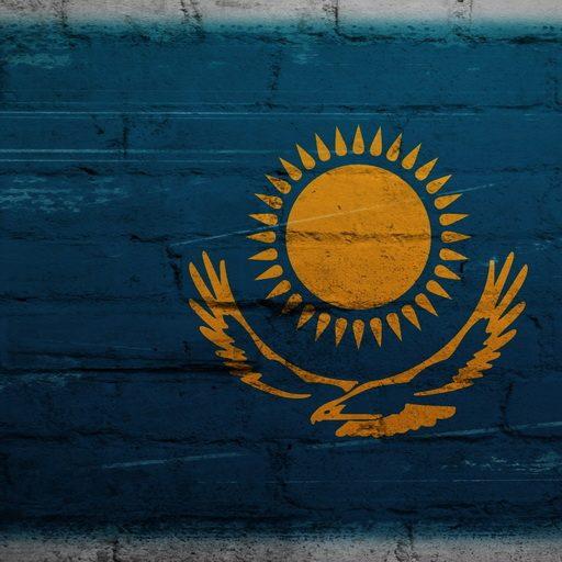 Дворцы семьи Назарбаева