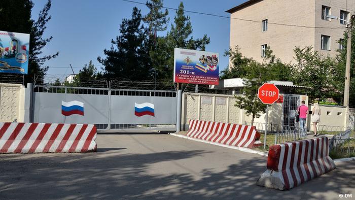 201-я военная база в Таджикистане