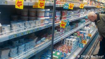 Молочная продукция из Киргизии в супермаркете Алма-Аты