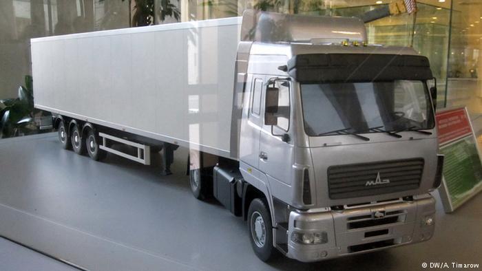 Автомобиль МАЗ производства Минского автозавода